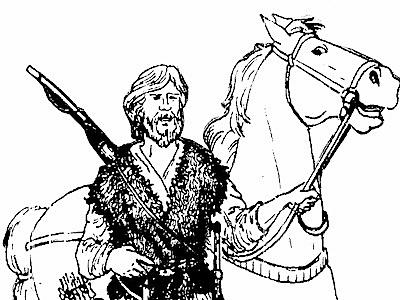 Глава 3.1. Политическая ситуация в Среднем Притоболье в эпоху раннего железного века