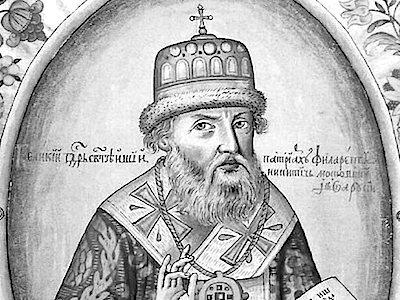 Глава 8.2. Возникновение православной церковной организации в Зауралье