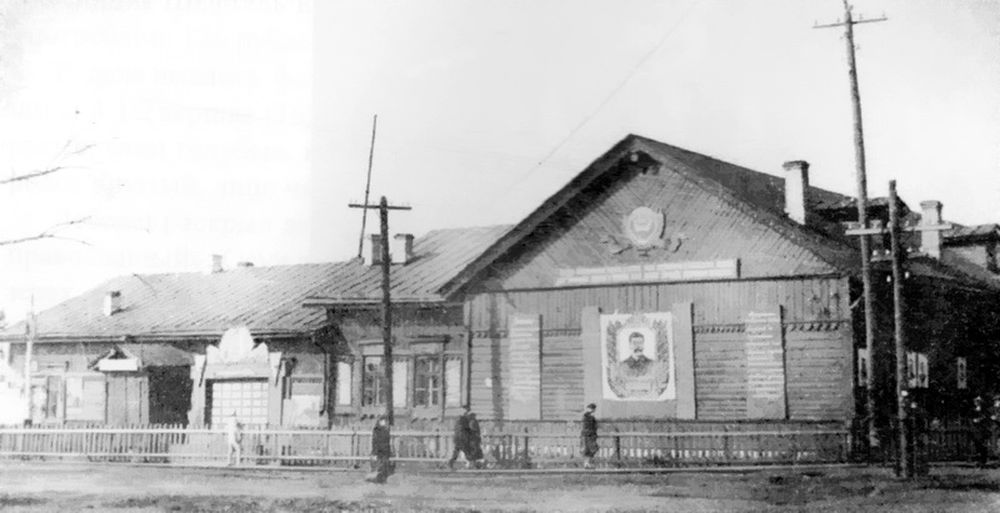 Дом культуры железнодорожников в г. Кургане. [1920-е гг.]