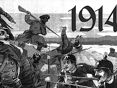 Глава 14.4. Курганский и Шадринский уезды в период Первой мировой войны