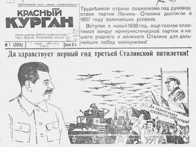 Глава 20. Зауралье в 1930-х годах: экономические изменения в период коллективизации и индустриализации