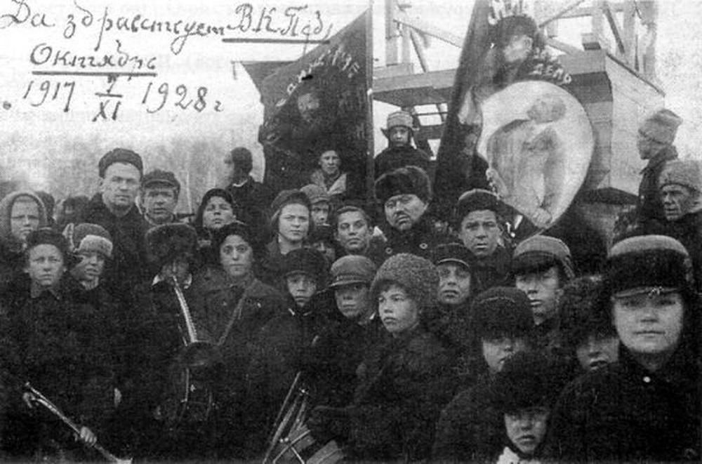 Шадринские пионеры на демонстрации. 1928 г.