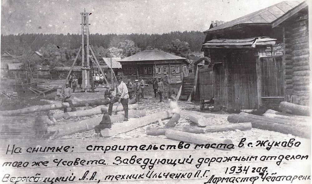 Строительство моста в с. Жуково Куртамышского района. 1934 г.