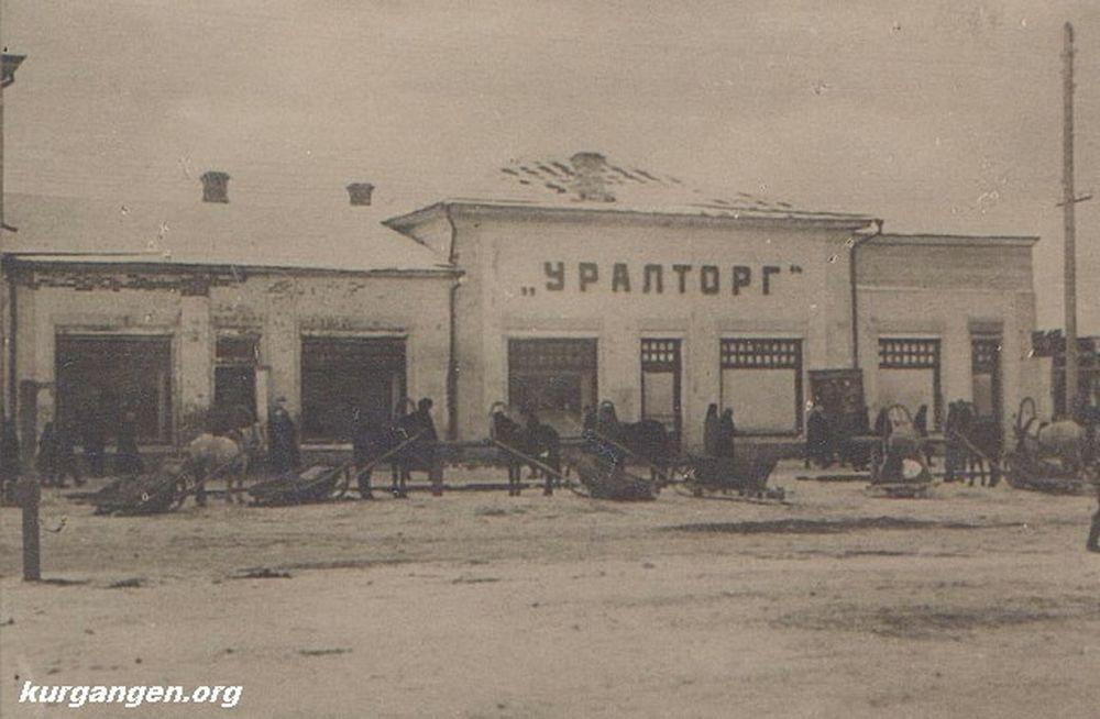 Здание Уралторга и верхние торговые ряды в г. Кургане. 1928 г.