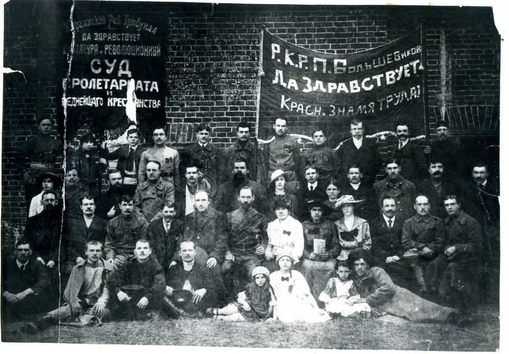 Курганский ревтрибунал. 1918 г.