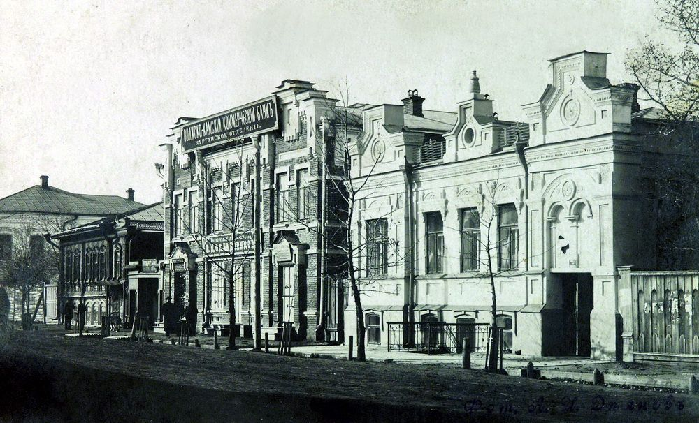 Курганское отделение Волжско-Камского коммерческого банка. 1920-е гг.