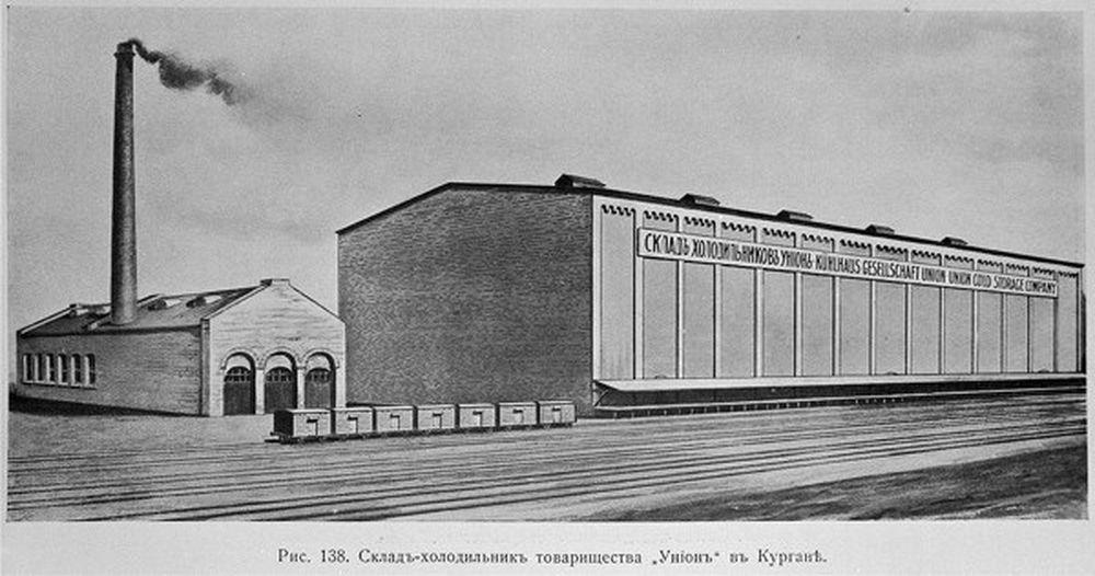 Склад-холодильник «Унион» в Кургане.Фотография А.И.Кочешева. Начало ХХ века.