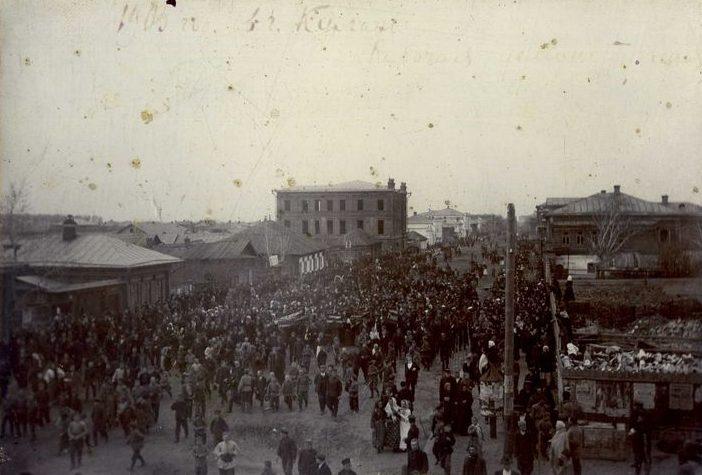 Демонстрации Кургане в 1905 г.