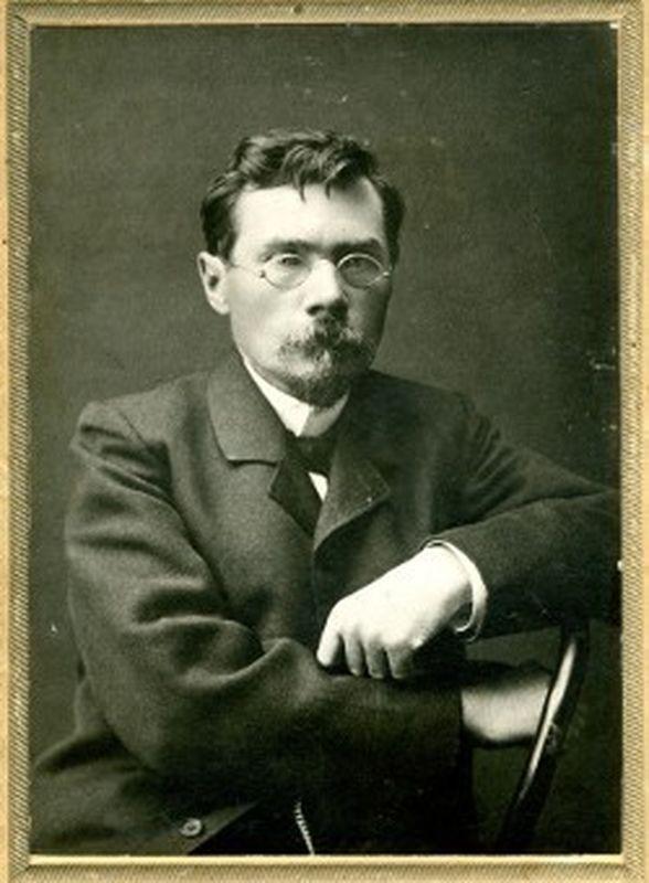 Н.Л. Скалозубов