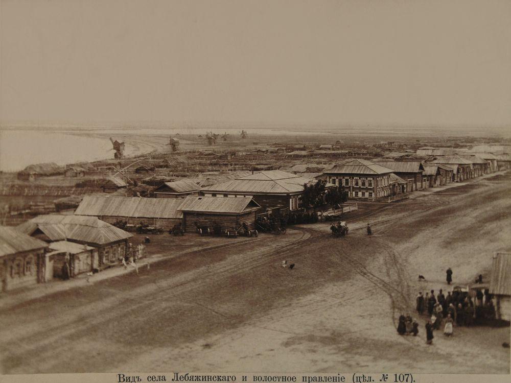 Центральная часть села Лебяжье в н. ХХ века. Фотография А.И.Кочешева. Начало ХХ века.