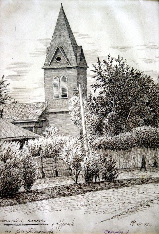 Курганский костел получил название Святой Божьей Матери Неустающей Помощи.Фотография А.И.Кочешева. Начало ХХ века.