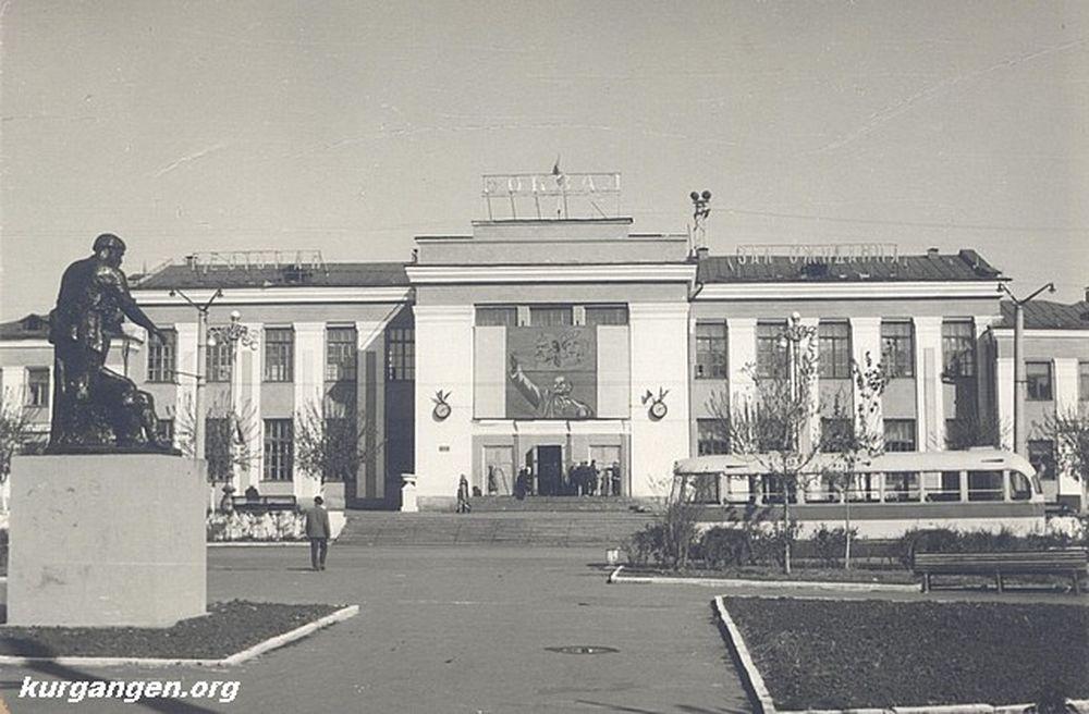 Привокзальная площадь. Курган. 1970 г.
