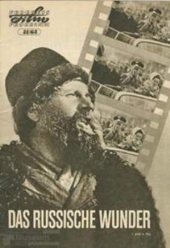 Постер к фильму «Русское чудо».