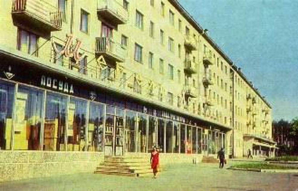Новые магазины в Шадринске. 1970-е гг.