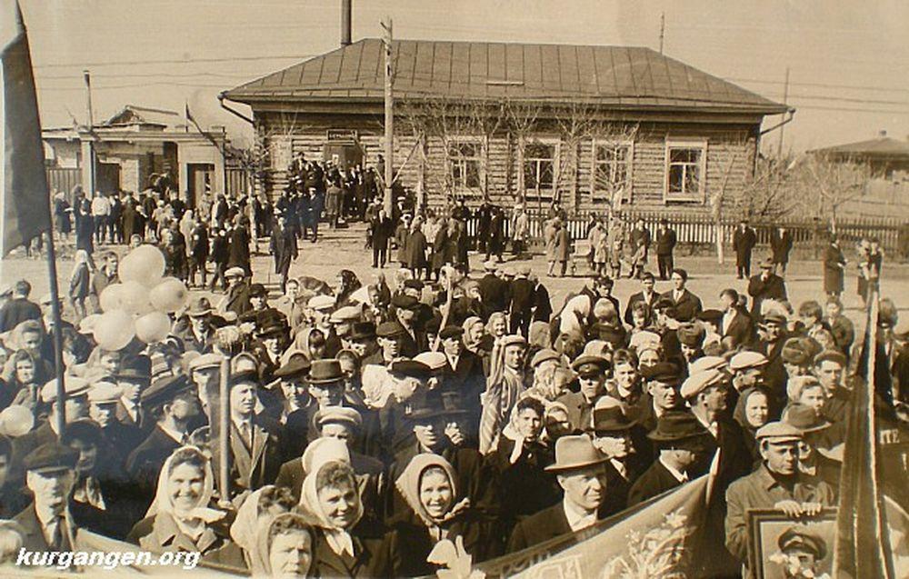 Первое мая в с. Белозерском. 1970 г.