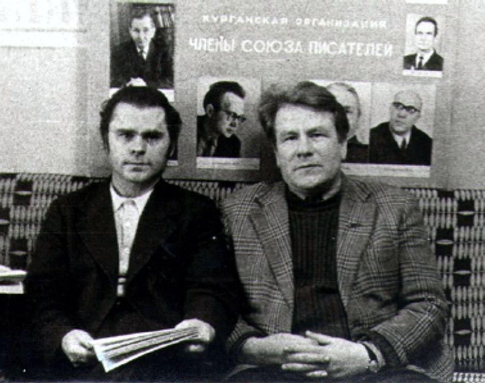 Ответственный секретарь Курганской областной писательской организации И.П. Яган и писатель В.Ф. Потанин. 1980-е гг.