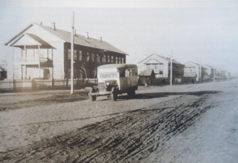 г. Курган. ул. К. Мяготина. 1947/1948 г.