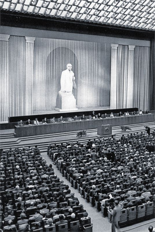 Первый Съезд народных депутатов СССР. Москва, Кремль, 25 мая 1989 г.