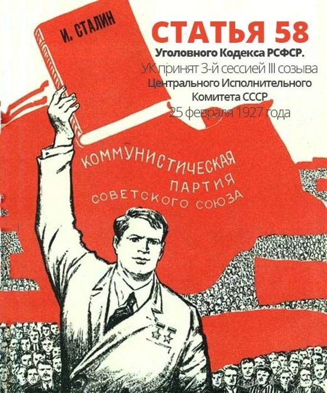Плакат. 1927 г.