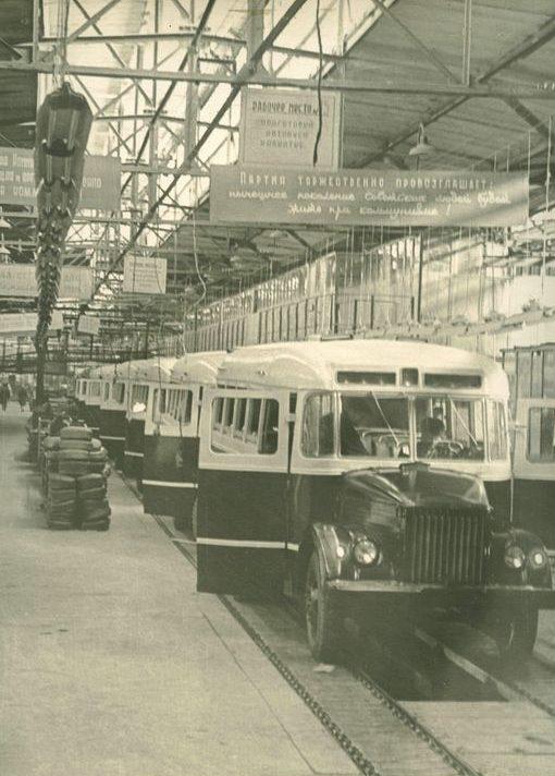 Главный конвейер КАВЗа. 1962 г.
