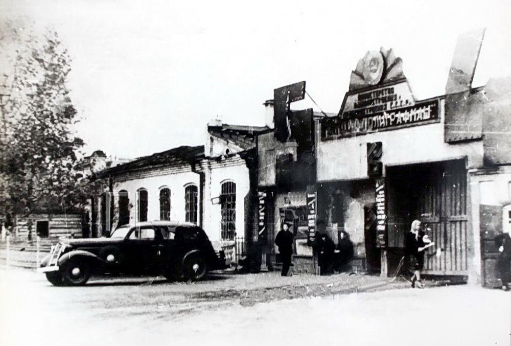 Здание завода «Полиграфмаш». Шадринск. 1950-е гг.
