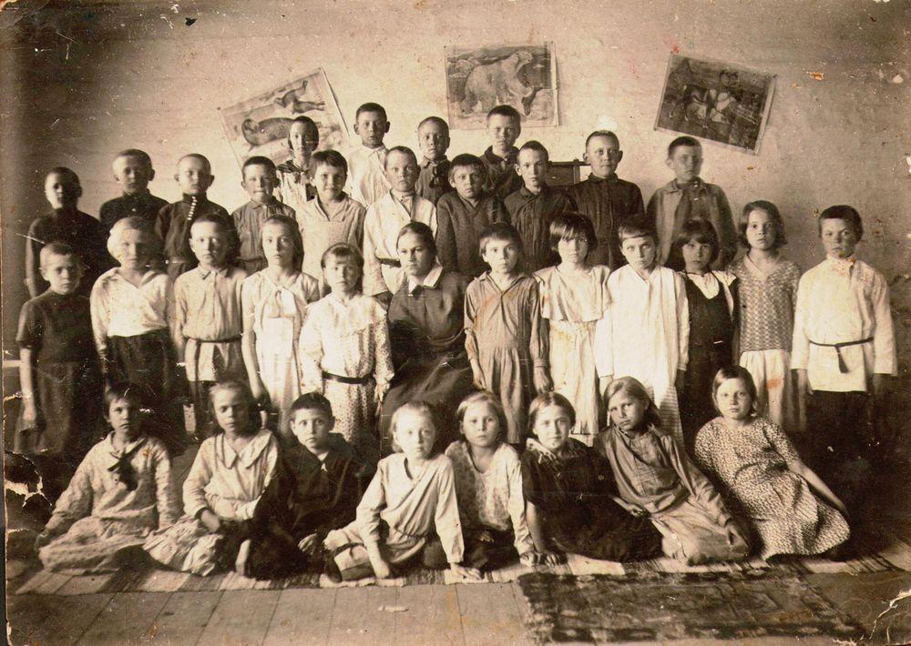 Ученики Кетовской начальной школы. 1930-е гг.