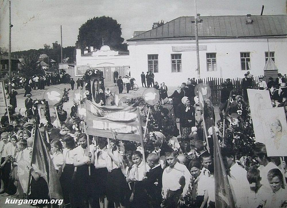 Праздник в с. Кирово (Воскресенское) Мишкинского района. 1950-е гг.