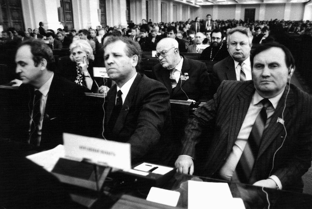 Зауральские парламентарии на заседании Съезда народных депутатов РСФСР, 1990 г.