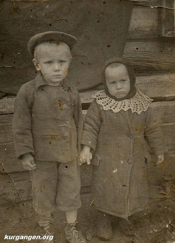 Дети послевоенного времени. 1945 г.