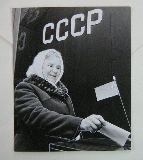 Участница референдума 17 марта 1991 года.