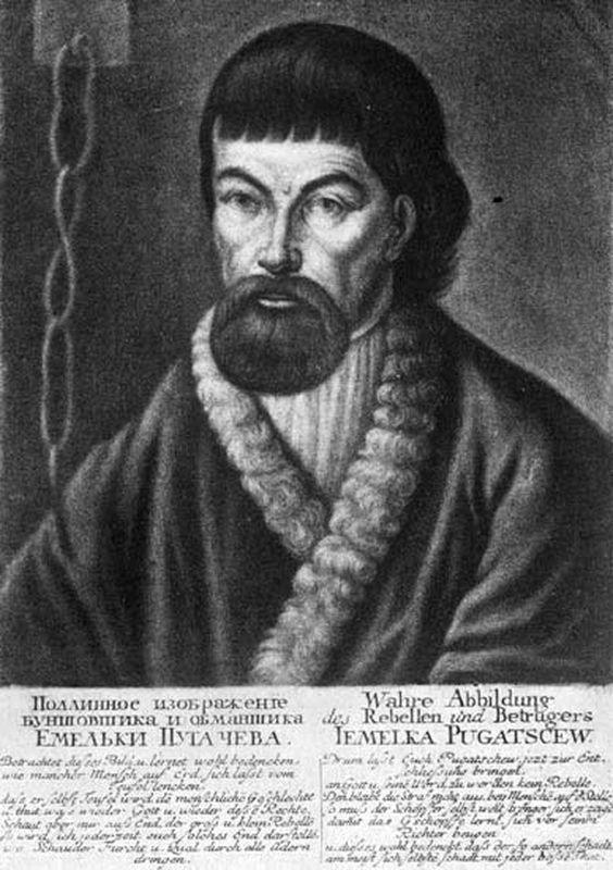 Емельян Пугачев. Гравюра 1770-х гг.