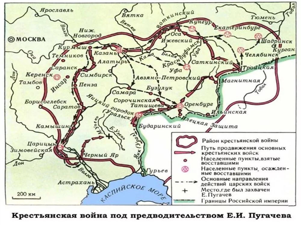 Карта военных действий в период восстания Е.Пугачева