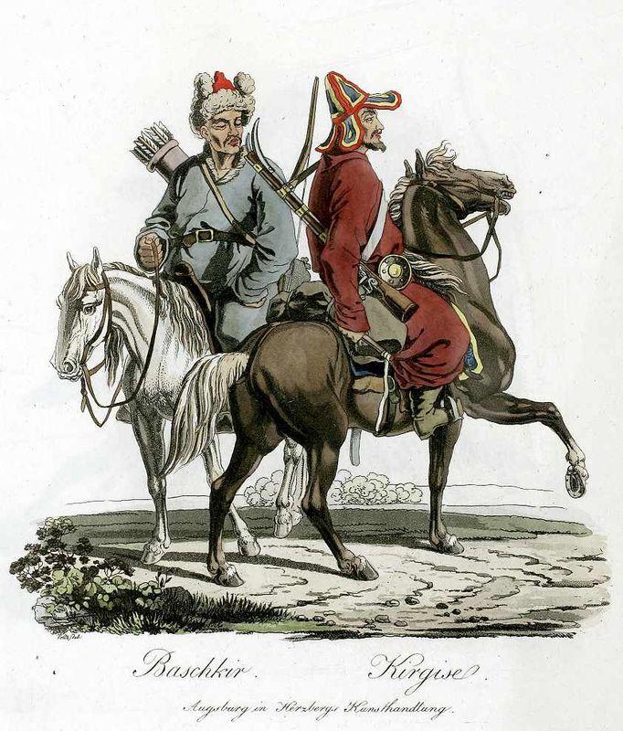 Башкирский и казахский воин (с гравюры XVIII века)