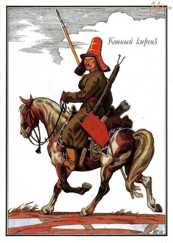 Конный киргиз-кайсак (казах)