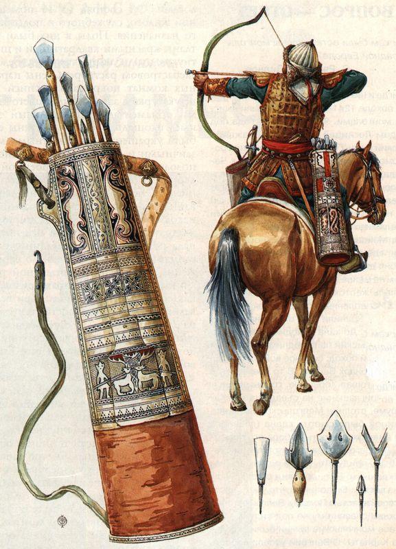 Золотоордынский лучник XIV века.