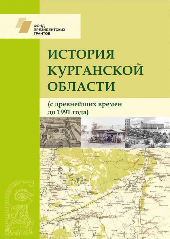 Смотреть PDF-версию книги (15.05.18)